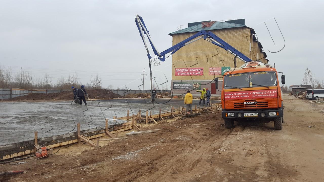 пути бетон с доставкой во владимире подборка